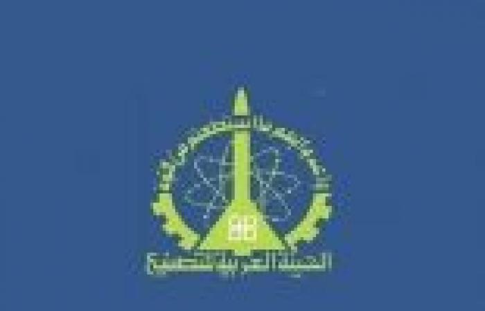 «العربية للتصنيع» تقيم 800 عمود إنارة بشرم الشيخ وأسوان بـ«الطاقة الشمسية»