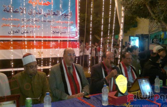 بالصور.. محافظة شمال سيناء تحتفل باليوم العالمى لتحدى الإعاقة