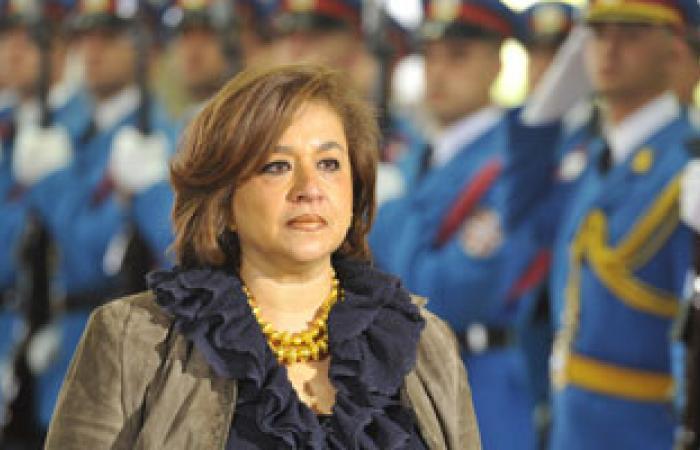 سفيرة مصر فى صربيا تلتقى وزير الدفاع