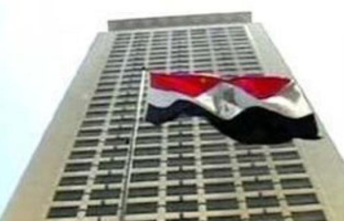 """سفير مصر لدى أوكرانيا يسلم الجوائز للفائزين بمسابقة """"الكومنولث"""""""
