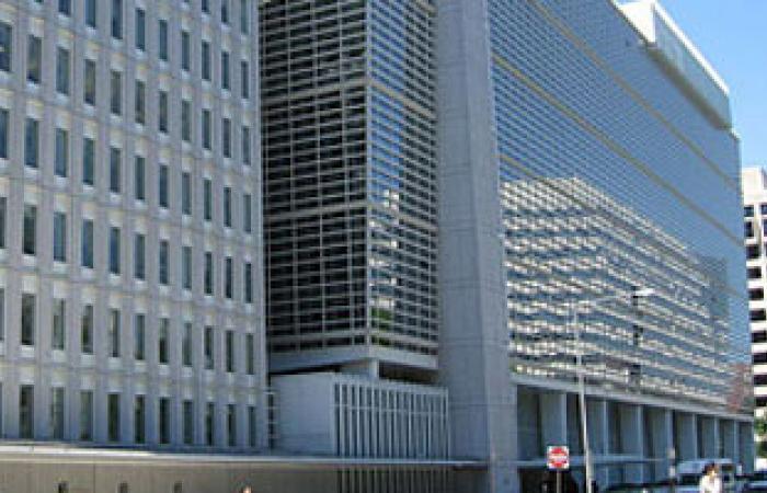 مصدر: البنك الدولى يقرض المغرب 4 مليارات دولار