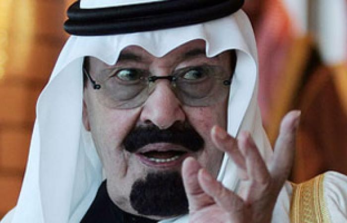 السعودية توقع مذكرة تفاهم للطاقة الذرية مع معهد الأبحاث الكورى