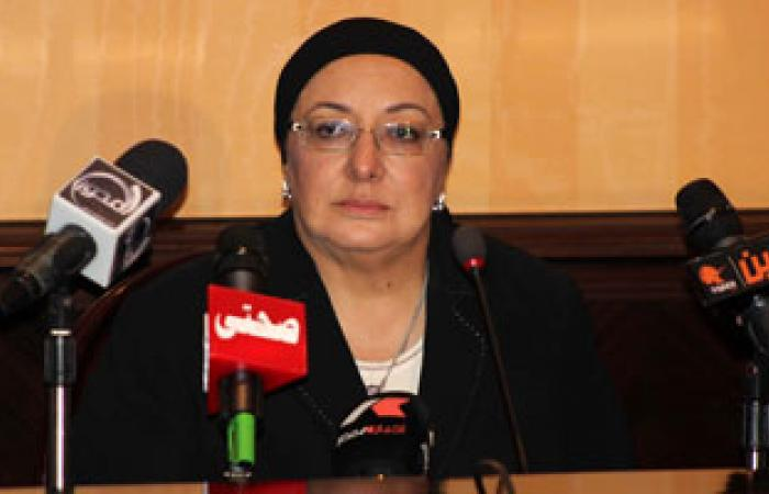 عودة وزيرة الصحة من جوبا بعد افتتاح عدد من العيادات المصرية