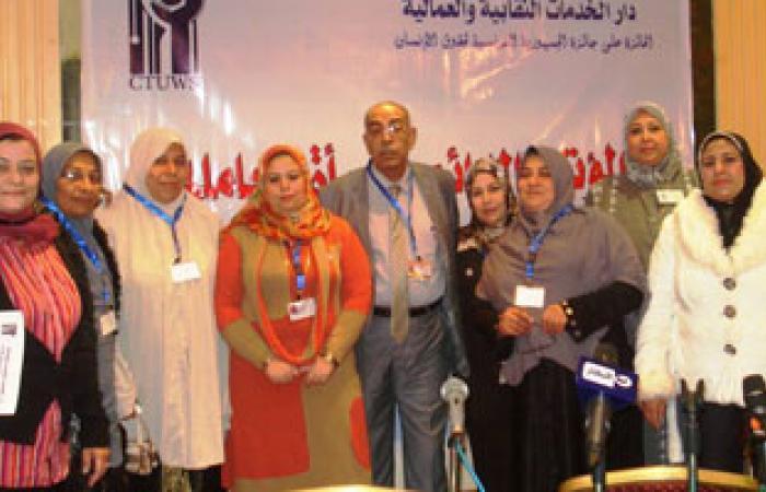 دار الخدمات النقابية: المؤتمر الدائم للمرأة مظلة نسائية لكل العاملات