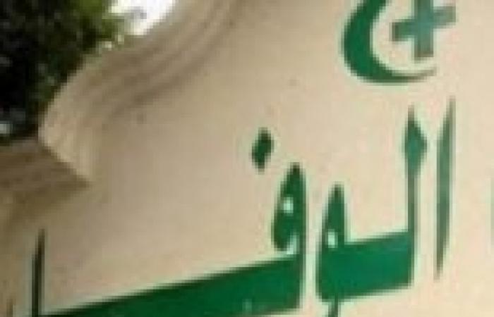حزب الوفد بأسيوط يهنئ تيار الاستقلال بفوزه في انتخابات نقابة الأطباء