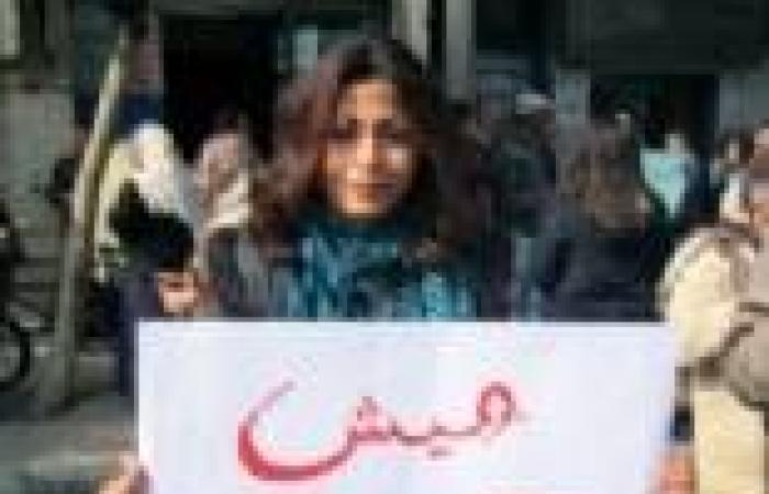 """سالي توما: قيادات المجلس العسكري السابق لم يحاسبوا على أحداث """"الوزراء"""""""