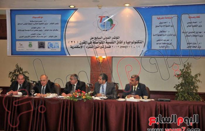 """محافظ الإسكندرية يفتتح مؤتمرًا دوليًا عن """"التكنولوجيا وآفاق التنمية"""""""