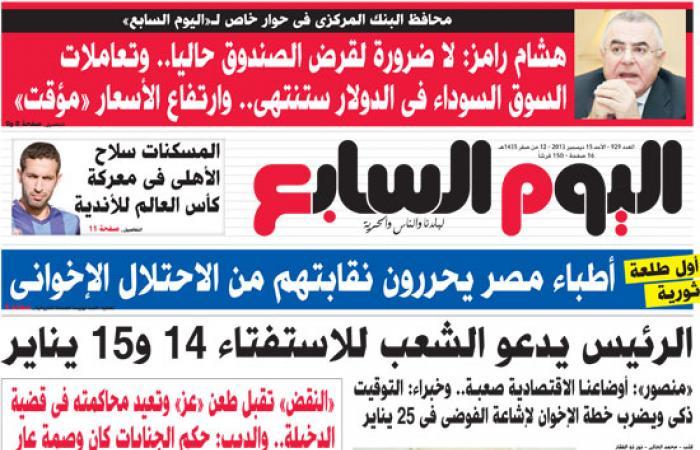 """""""اليوم السابع"""": تفاصيل 3 ساعات من شهادة طنطاوى أمام قاضى مبارك"""