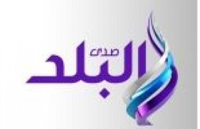 """موقع """"صدي البلد"""" الإخباري يتعرض للاختراق"""