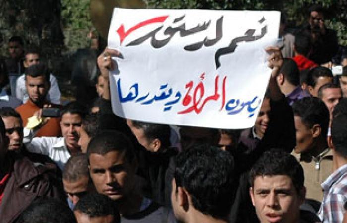 """شباب القوى الثورية بدمياط يدشن حملة """"نعم للدستور"""""""