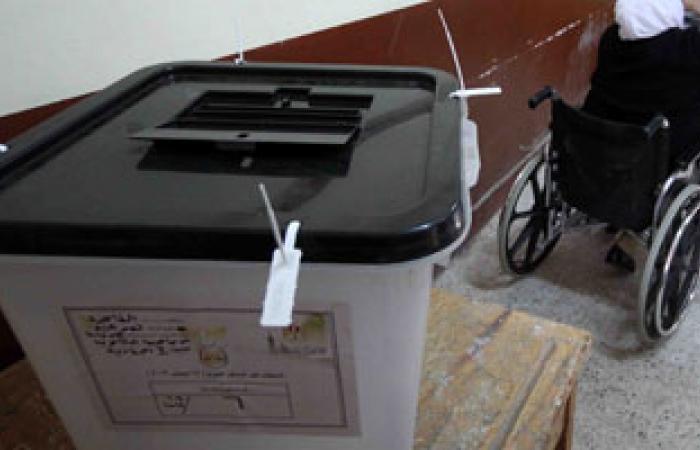 وقفة مؤيدة للمشاركة فى الاستفتاء على الدستور الجديد بالإسكندرية