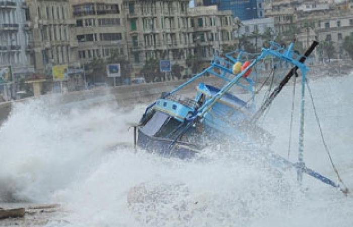 الأرصاد: غداً طقس شديد البرودة وسقوط أمطار على القاهرة والمحافظات