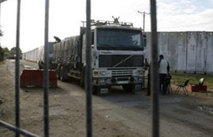 """إسرائيل تسمح بإدخال 230 شاحنة بضائع لغزة عبر """"كرم أبو سالم"""""""