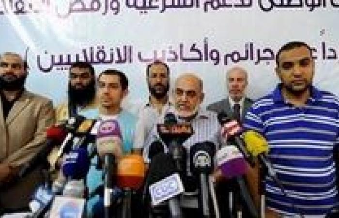 «تحالف الشرعية» يدعو لاقتحام «التحرير» الجمعة: مرسي سيُحرر قريبًا