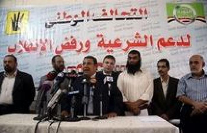 «دعم المعزول» ينفي علاقته بالمتهم الرئيسي في «تفجيرات المنصورة»