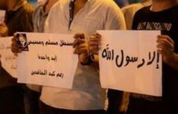 الموريتانيون يتظاهرون بسبب مقال مسيء للرسول محمد