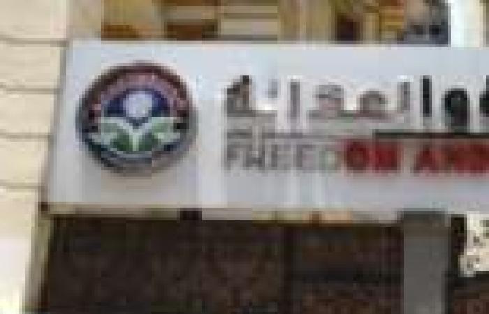 """انشقاق 2 من أعضاء """"الحرية والعدالة"""" عن الحزب بدمياط الجديدة"""