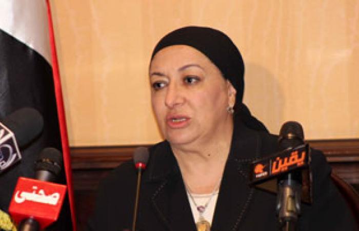 وزارة الصحة تزوّد مطار القاهرة بـ4 عيادات جديدة لخدمة الركاب