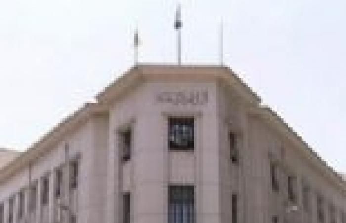 «المركزى» يسدد 700 مليون دولار من ديون مصر الخارجية
