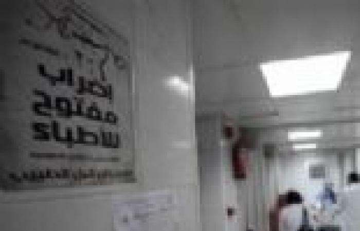 """""""الأطباء"""": الإضراب وصل لـ75% بالقاهرة.. و""""الصيادلة"""": لانهدف التصعيد بل الاستجابة"""