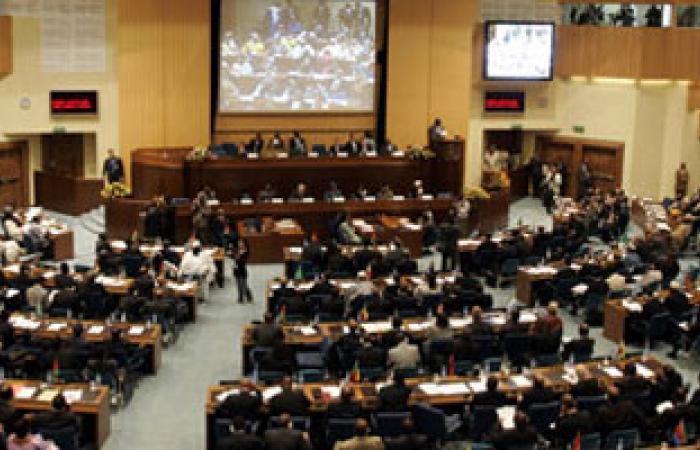 """المغرب يتمنى استضافة مقر """"صندوق أفريقيا 50"""""""