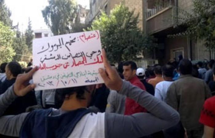 اعتصام فلسطينى بلبنان تضامنا مع أبناء مخيم اليرموك فى سوريا