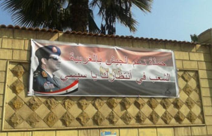 انتشار مكثف لعلم مصر وصور السيسى أمام ديوان محافظة الغربية