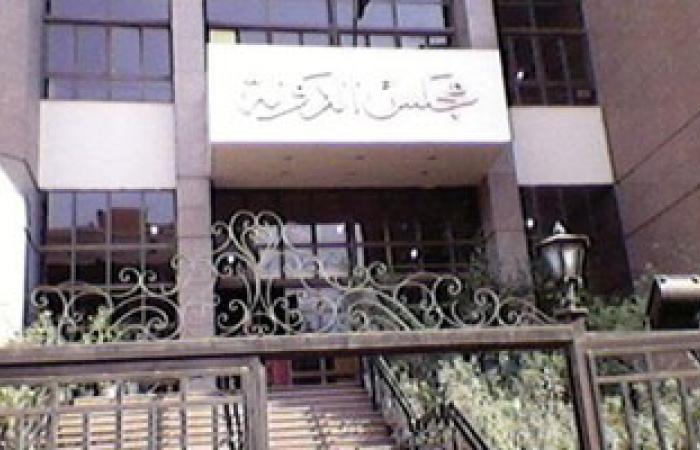 تأجيل دعوى وقف انتخابات نادى الزمالك لجلسة 25 مارس