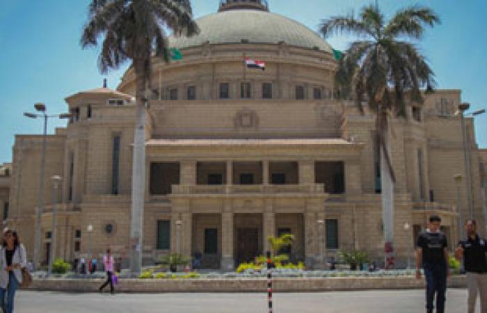 """سفير مصر بموسكو يستقبل وفدا من اتحاد """"جامعة القاهرة"""" يزور روسيا حاليا"""