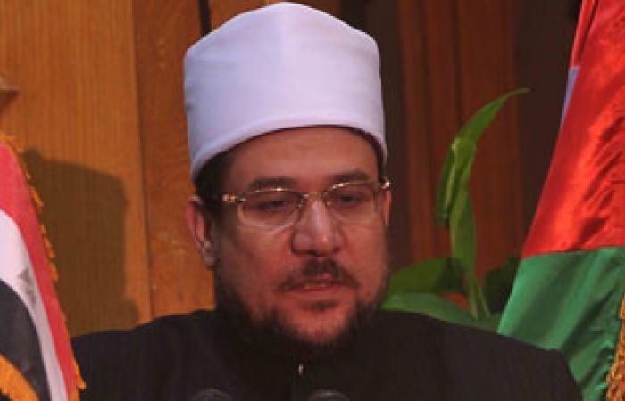 وزير اﻷوقاف يلتقى عبدالحى عزب رئيس جامعة