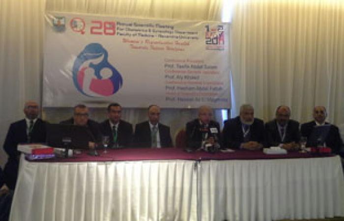 مؤتمر طبى: نسب وفيات الأمهات فى مصر 28 ضعف الوفيات بالإمارات