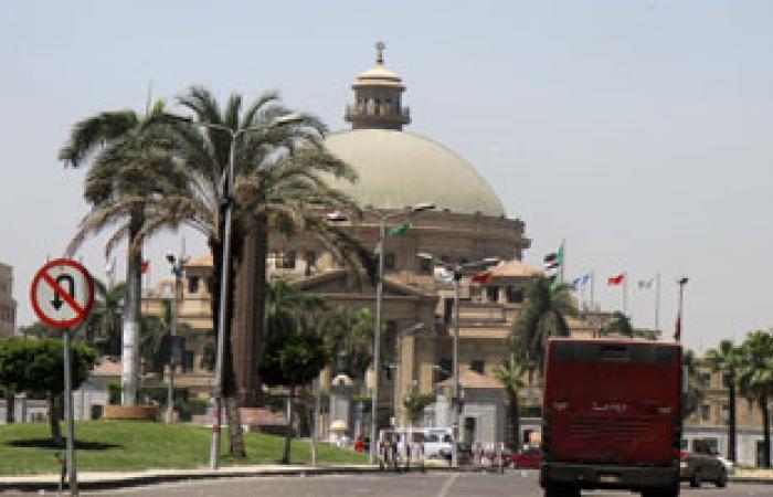 بدء احتفال اليوبيل الفضى لكلية التربية النوعية بجامعة القاهرة