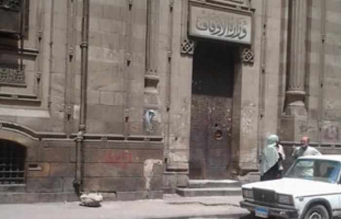 """""""الأوقاف"""" تخصم 3 شهور لإمام مسجد بمصر القديمة لتركه المنبر لآخر"""