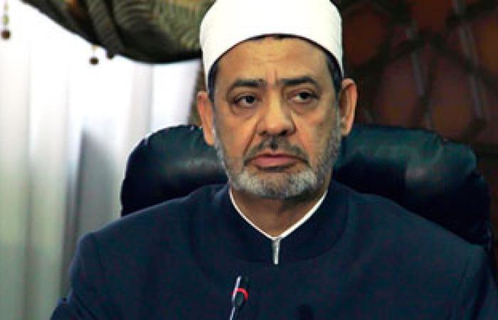 غدًا.. الإمام الأكبر ووفد الأزهر يشاركان فى مؤتمر بالبحرين