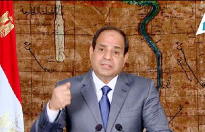 اتحاد المصريين بالخارج يتضامن مع السيسى فى ضرورة مواجهة الهجرة غير الشرعية