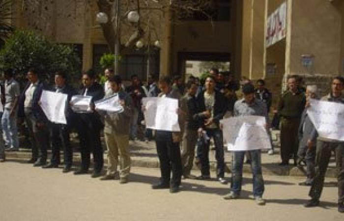 فصل 4 طلاب بمعهد هندسة كفرالشيخ 15 يوما للتظاهر