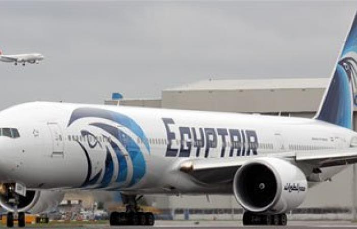 """وصول 303 مصريين قادمين من ليبيا للقاهرة فى ثانى رحلات """"مصر للطيران"""""""