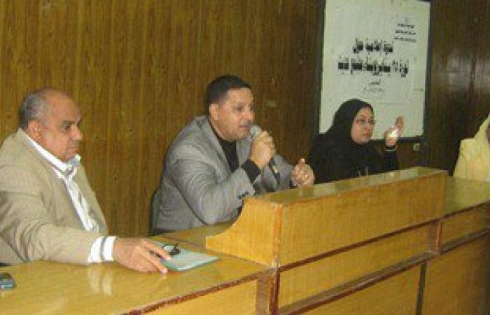 """مركز إعلام الداخلة يعقد ندوة """"كيفية حماية الطفل من التحرش"""""""