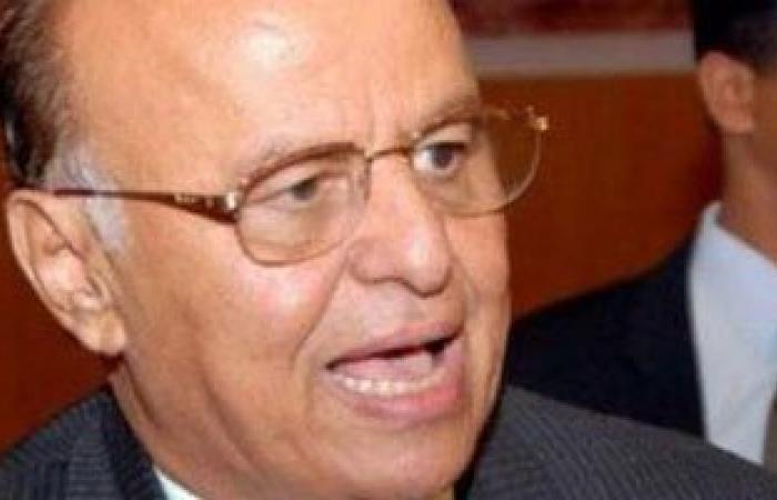 مسئول يمنى: الرئيس هادى العائد إلى سدة الحكم يقذف بالكرة فى ملعب الحوثيين