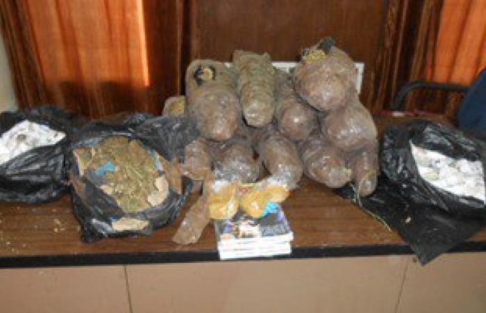 ضبط 4 أشخاص بحوزتهم مخدرات بشمال سيناء