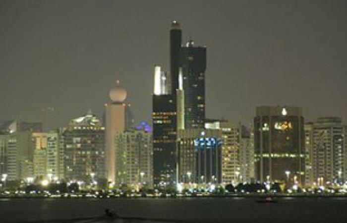 خبراء اقتصاد يناقشون خطة أبو ظبي الإقتصادية 2030 اليوم