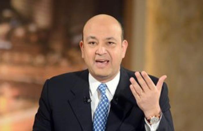 عمرو أديب: الإخوان يحرضون المشاركين فى المؤتمر الاقتصادى على مقاطعته