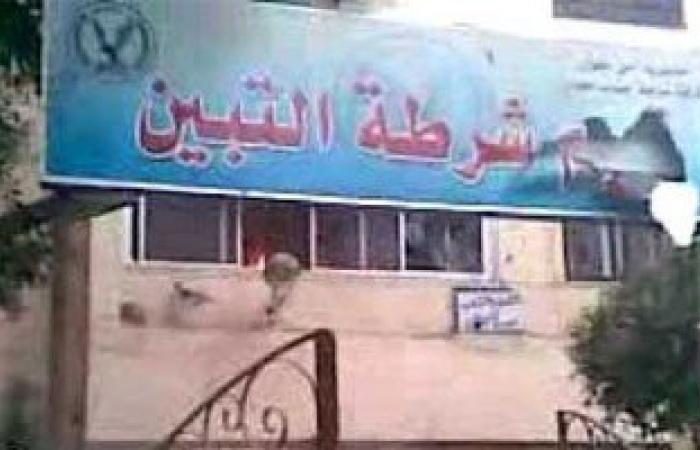 اليوم.. محاكمة 47 متهما فى اقتحام قسم شرطة التبين