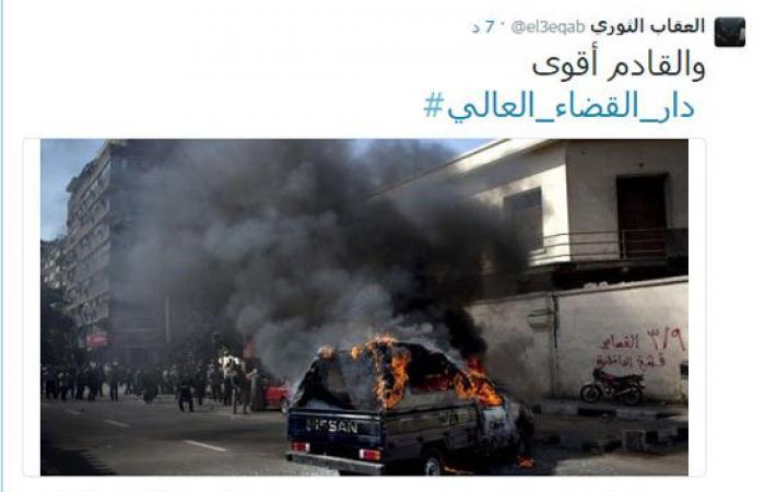 """حركة """"العقاب الثورى"""" الإخوانية تتبنى تفجير دار القضاء العالى"""