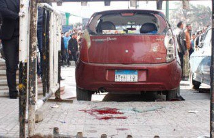 وزارة الصحة: وفاة حالة فى أحداث انفجار محيط دار القضاء العالى