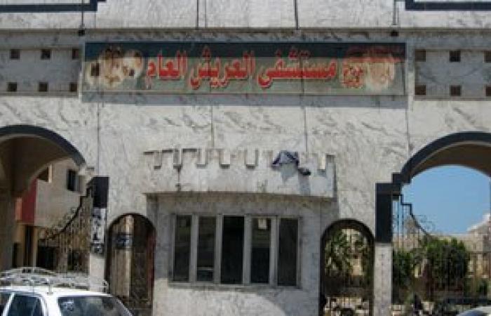 إضراب تمريض مستشفى العريش العام عن الطعام لعدم صرف بدل المناطق النائية