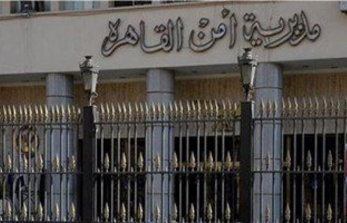 عصابة تسرق 750 ألف جنيه من مواطن بالإكراه أمام حديقة الأزهر