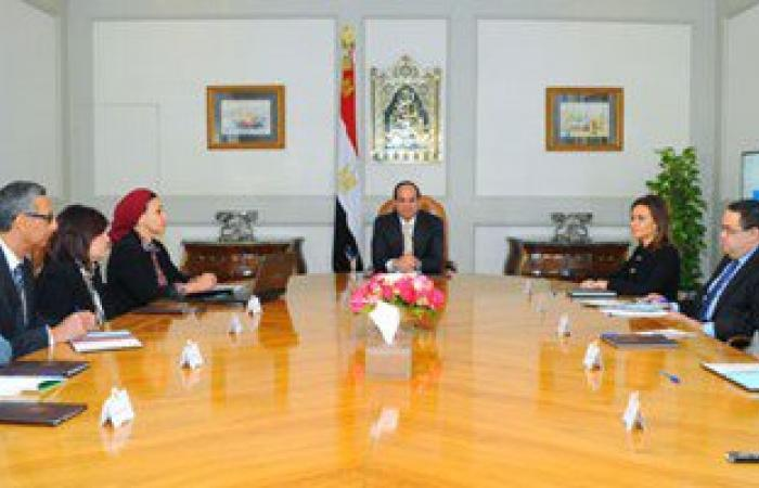 السيسى يستعرض أهم تحديات الاقتصاد مع المجلس التخصصى للتنمية الاقتصادية