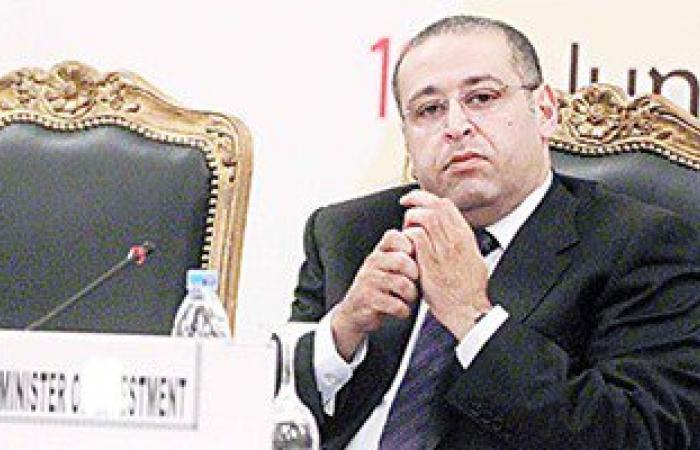 أشرف سالمان: مشروع قانون الاستثمار ينص على إنشاء مجلس أعلى يتبع الوزير