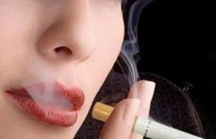 مفاجأة..دراسة أمريكية: السيدات المدخنات أكثر عرضة للإصابة بزيادة الوزن